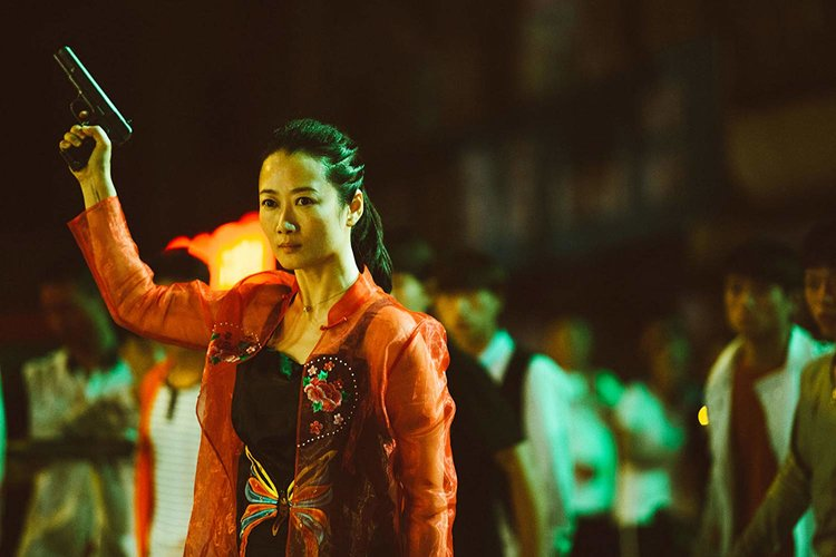 New York Film Festival Review: ASH IS THE PUREST WHITE (2018)