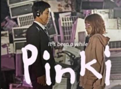 Panic Fest Short Film Review: PINKI