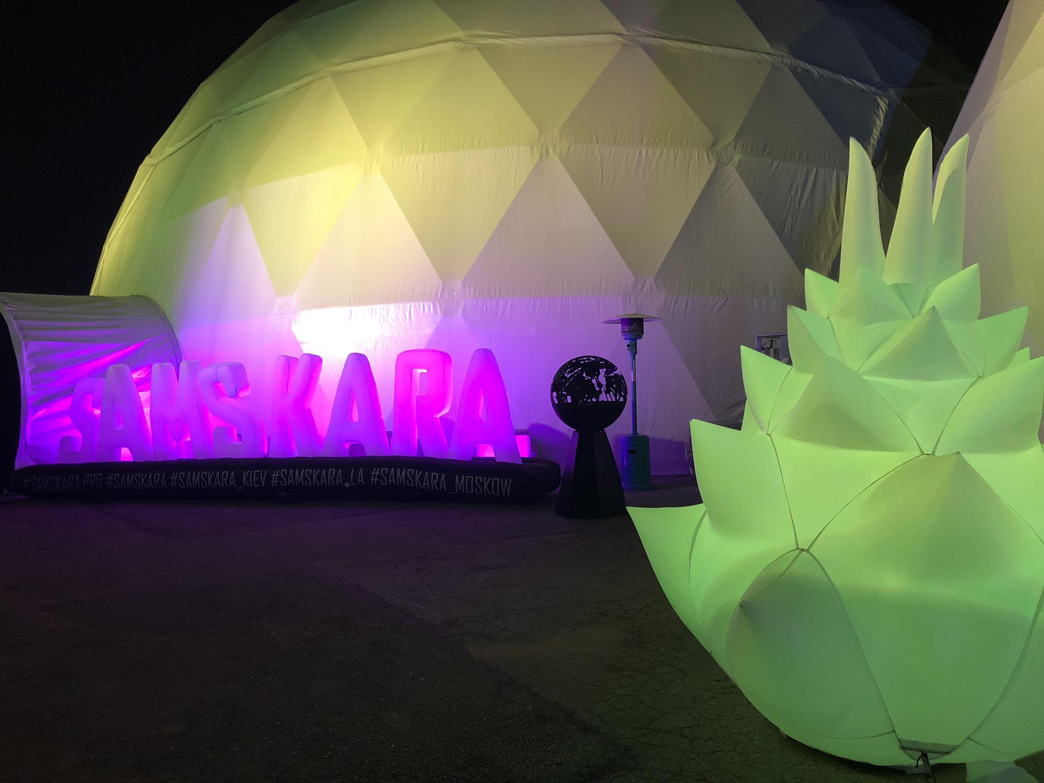 Immersive Experience: Wisdome LA Immersive Art Park: Samskara