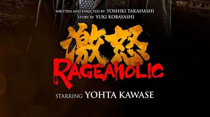 [News] RAGEAHOLIC Wraps Principal Photography