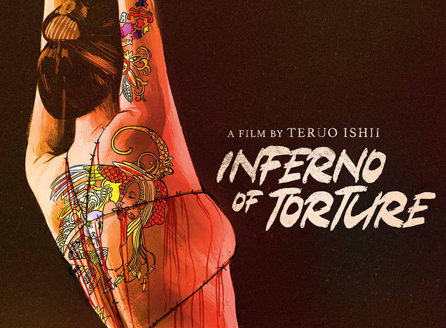 [Blu-ray/DVD Review] INFERNO OF TORTURE