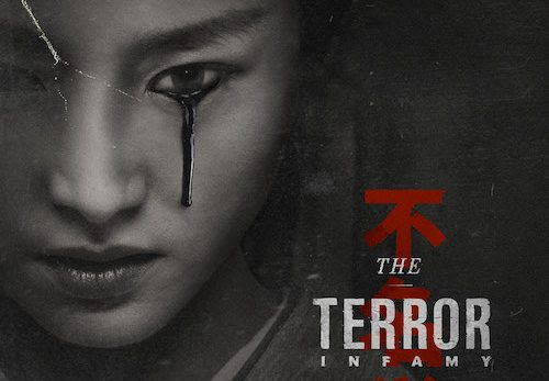 [News] THE TERROR: INFAMY The Complete Second Season Arrives on Blu-ray & DVD August 18