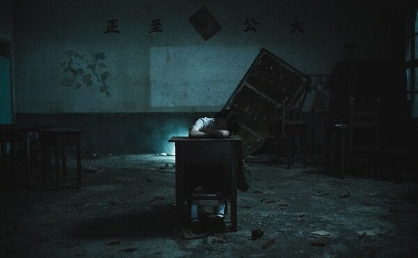 [Fantasia Digital 2020 Review] DETENTION (返校)