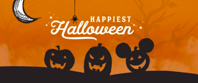 [News] Celebrate Halloween with Disney Costumes and More!